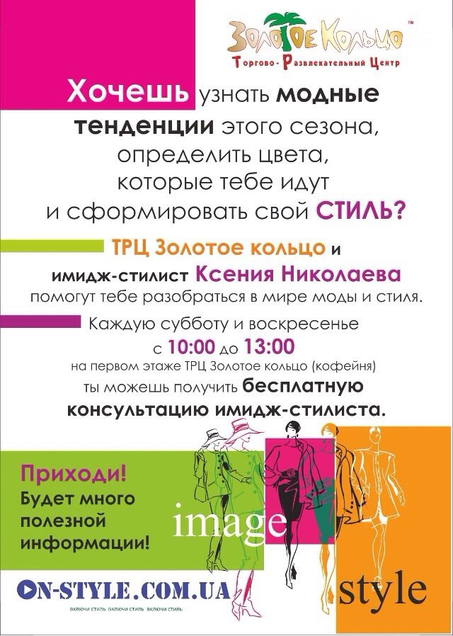 20131009-172950.jpg